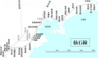 800px-仙石線.jpg